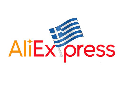 Επώνυμες μάρκες στο AliExpress.com